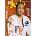 �ߑ�_��JUDO